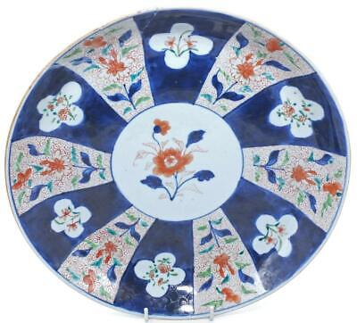 LARGE KANGXI EARLY 18th C CHINESE PORCELAIN POWDER BLUE CHARGER PLATE 30cm 12""