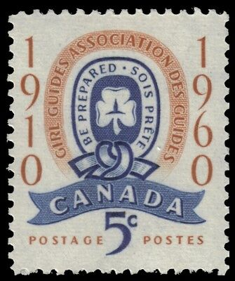 CANADA 389 - Girl Guides 50th Anniversary (pa55379)