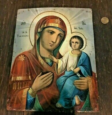 Antique Russian Orthodox Icon Jesus Christ & Virgin Mary 19C Russian Authentic