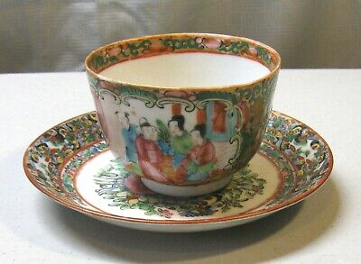 Antique Famille Rose Handleless Teacup and Saucer or Saki with Butterflies #1