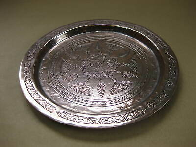 Antique / Vintage Decorative Copper Plate ~ Persian / Islamic? ~ Engraved