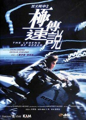 """Ekin Cheng """"The Legend of Speed"""" Cecilia Cheung HK 1999 Action Region 3 DVD"""