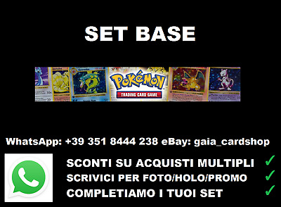 ** Pokémon Set Base ITA [4 CARTE = 1 GRATIS] - no Holo/Lotto/Neo/Gym/Venusaur **