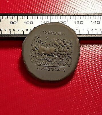 Ancient Sicily Syracuse Coin Philistis Wife of Hieron Rare Dekadrachm 7BC Horses