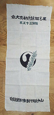 WHEAT MON : VINTAGE JAPANESE HEAD-BAND TENUGUI HACHIMAKI Cotton Scarf Headband
