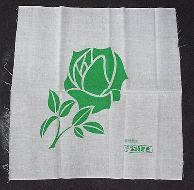 GREEN ROSE : Japanese Fabric Small FUROSHIKI, hand towel TEA CEREMONY CHANOYU