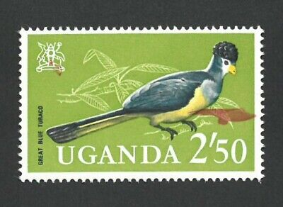 Uganda 1965 2s50 Great Blue Turaco major misplacement of red