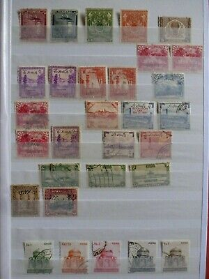 Stock Page Of 30 Pakistan Stamps - Mint / Used Collection (292)