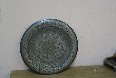 Antique Copper Plate Dish with Arabic Script - Gold Silver Overlay Islamic 8.5""
