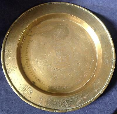Brass heavy tray/platter Oriental applied riveted 'Bamboo' style rim vtg atq