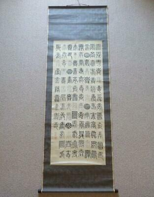 Chinese Calligraphy Scroll Painting Signed By The Artist, 19Th Century