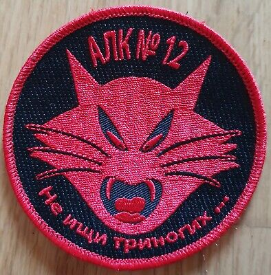 Parche Ejercito Del Aire Spanish Air Force Patch