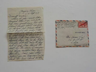 Chinese Civil War Letter 1946 Communist Guards Nationalists Travel Peiping China