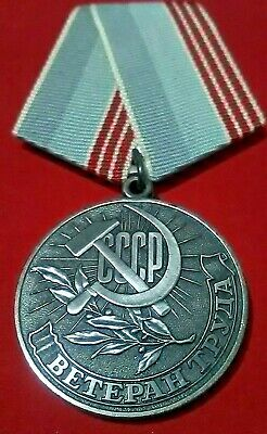 badge of the USSR award.*Labor veteran*