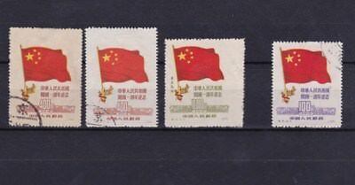 China 1950 C6 1st Anniv. Founding of PRC Selection of Misperforated Error Stamps