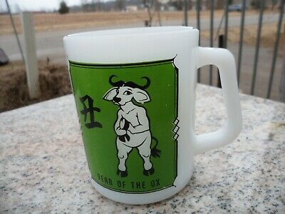 Federal USA Vintage Chinese New Year Zodiac Year Of The Ox Milk Glass Cup Mug