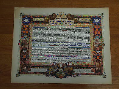 Jewish ARTHUR SZYK Poster 1948 Israel DECLARATION Of INDEPENDENCE Judaica HEBREW
