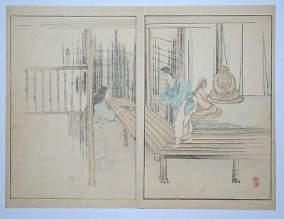 DING LAN & HIS STATUES : An Original Meiji / 1880s Japanese Woodblock Print