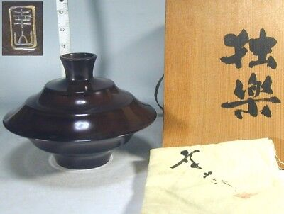 Ikebana #748 Japanese Modern Vtg Bronze Copper Brown Flower Vase by SAKAI KOZAN