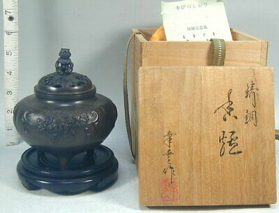 INCENSE BURNER #317 Japanese Bronze Copper Boy Kid Lid Tripod Censer Signed KOUN