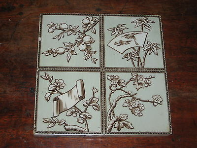 English T A Simpson Tile Aesthetic Design Late 19Th Century