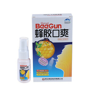 20ml Bacteriostatic Oral Care Spray Stop Bad Breath Stench Clean Mouth Freshener