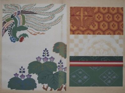 KIMONO / FABRIC DESIGNS V- 1913 TAISHO ERA - Original Japanese Woodblock Print