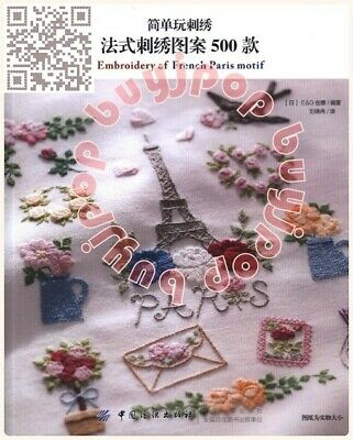 SC Japanese Embroidery Craft Pattern Book 500 French Stitch Paris Motif