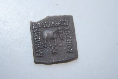 ANCIENT INDO GREEK SILVER SQUARE COIN 1/2nd century BC