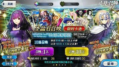 FATE GRAND ORDER/FGO Japan(JP) Account with top tier SSR 21SSR(30