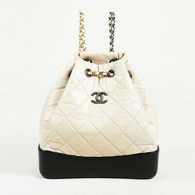 c84f3f5a880e CHANEL SMALL GABRIELLE Quilted Backpack - $3,210.00 | PicClick