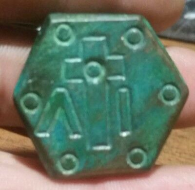ANCIENT OCTAGONAL BYZANTINE COMERCIAL WEIGHT, 400-600 AD -EXTRA RARE 63.grams