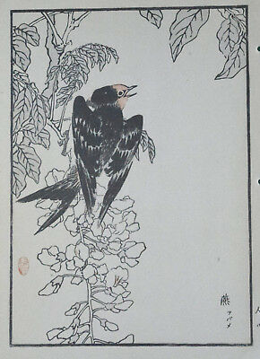 THE SWALLOW : Print Of a 1880s JAPANESE WOODBLOCK Bird Print By BAIREI