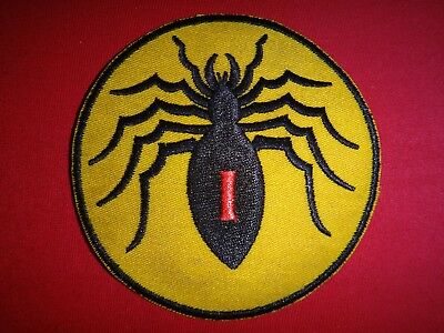 USAF 4th BOMBARDMENT Squadron 34th Bomb Group Patch (Inactive)