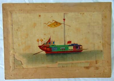 Customs House Mandarin Boat on seas of China, Painted on silk 19th century