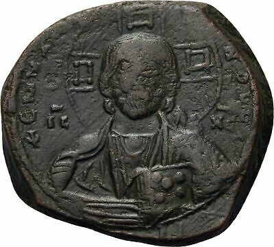 Ancient Byzantine 1020- 1028 BASIL II/ Constantine VIII Large Follis Christ  #7