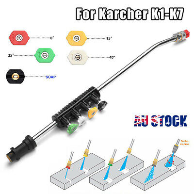 Pressure Washer Spray Jet Lance Wand+5 Nozzle Tips For Karcher K1 K2 K3 K4 K5 K6