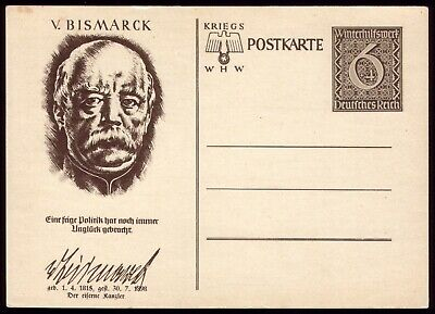 Germany 1939 - Third Reich Bismarck Winter Aid Special Postcard