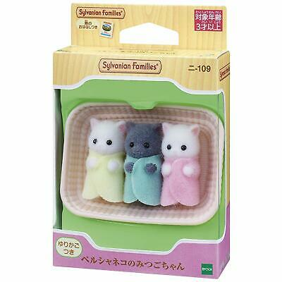Sylvanian Families PERSIAN CAT TRIPLETS NI-109 Epoch Calico Critters From Japan
