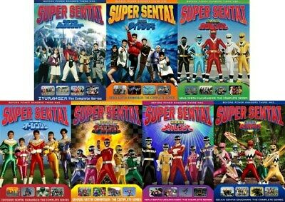 SUPER SENTAI LOT OF 7 COMPLETE SEASONS New Sealed DVD Prequel to Power Rangers