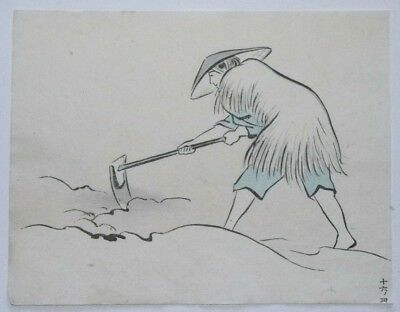 FARMER CULTIVATING SOIL : ORIGINAL MEIJI JAPANESE WOODBLOCK PRINT By GYOKUSHO