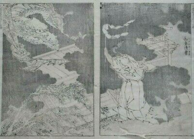 HOKUSAI MANGA - FUJIN THE DRAGON -  An Original Woodblock Print (Woodcut)