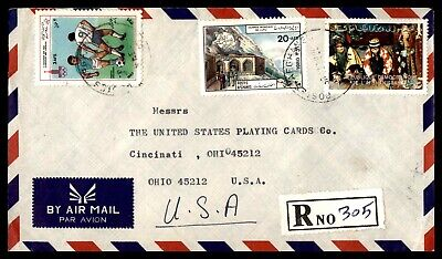 Middle East Afghanistan 1980 Kaboul May 22nd Registered Air Mail To Cincinnati Ohio Usa Stamps