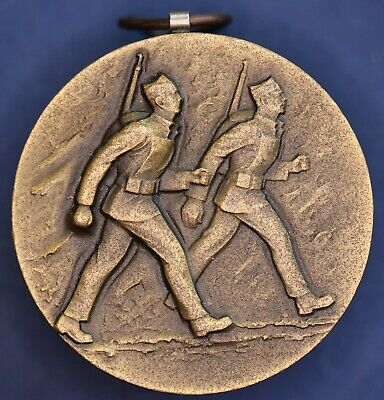 Swiss Switzerland Frauenfeld military competition march 1948 medal *[15456]