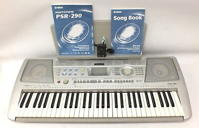 YAMAHA PSR 500 MIDI keyboard - £80 00 | PicClick UK