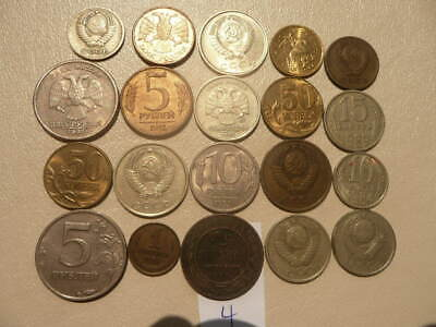 Lot of 20 Russia CCCP Communist Federation Coins - Lot 4