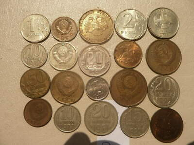Lot of 20 Russia CCCP Communist Federation Coins - Lot 2