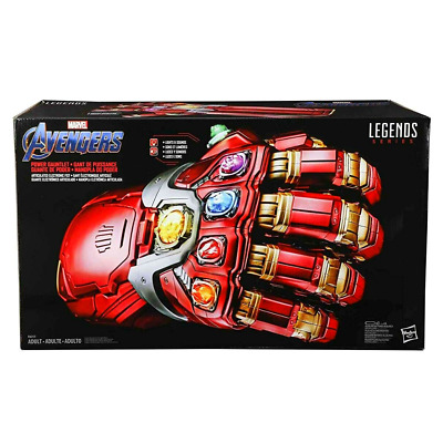 Marvel Legends - Endgame Power Gauntlet - Iron Man ***PRE ORDER*** 8/19*
