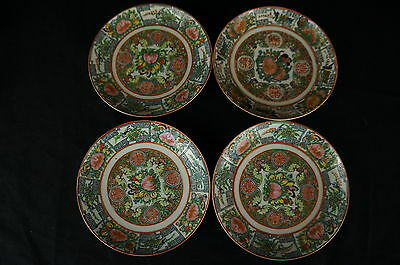 """Great old Chinese Famille Rose plate 1 of 7, 5 1/2"""""""