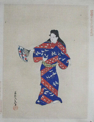 Fan Dancer : Vintage Signed Japanese Woodblock Print C 1900